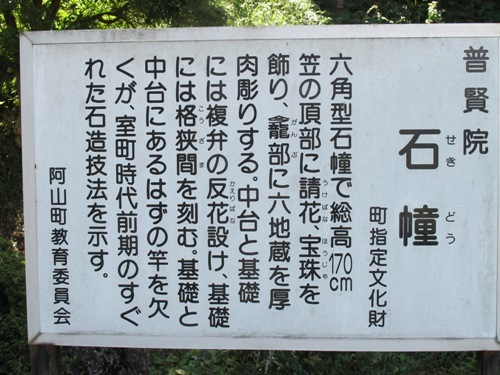 伊賀回廊4 (104)