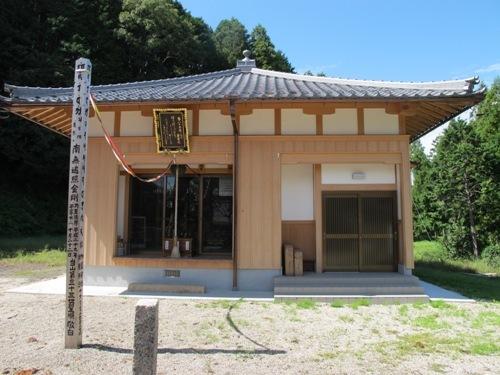 伊賀回廊4 (108)