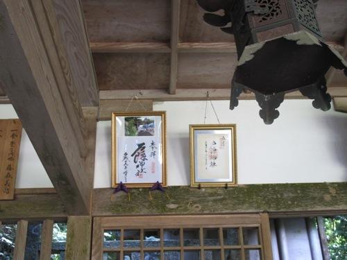 伊賀回廊4 (120)