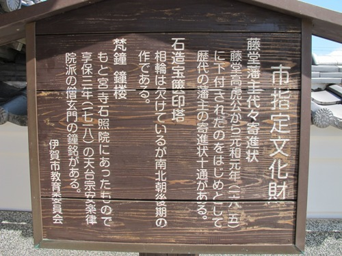 伊賀回廊4 (132)