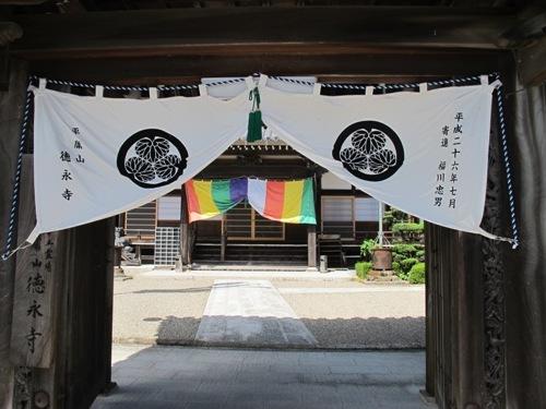 伊賀回廊4 (152)