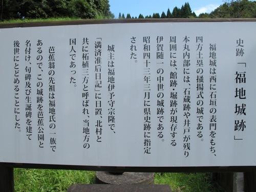 伊賀回廊4 (156)