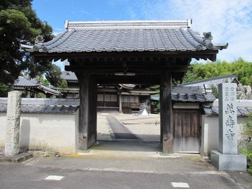 伊賀回廊4 (163)