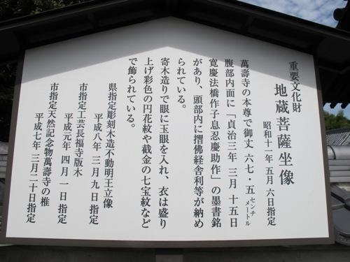 伊賀回廊4 (164)