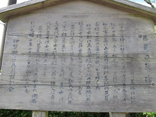 伊賀回廊4 (171)