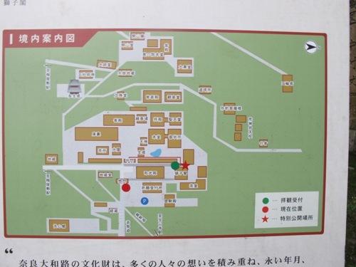 生駒山 (6)