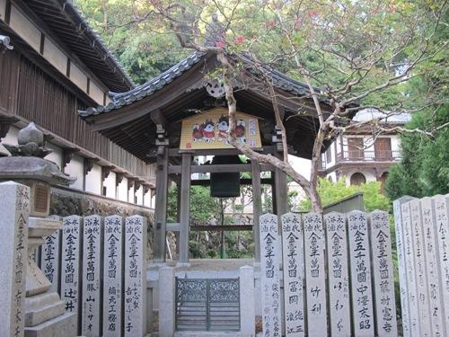 生駒山 (9)