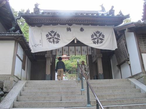 生駒山 (10)