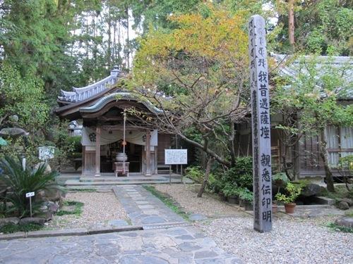生駒山 (39)