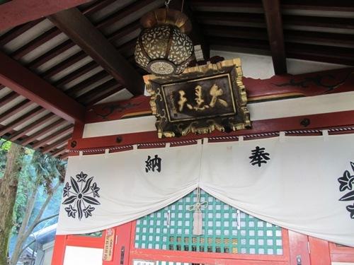 生駒山 (41)