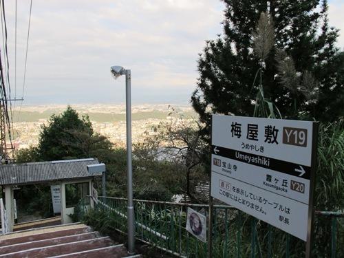 生駒山 (46)