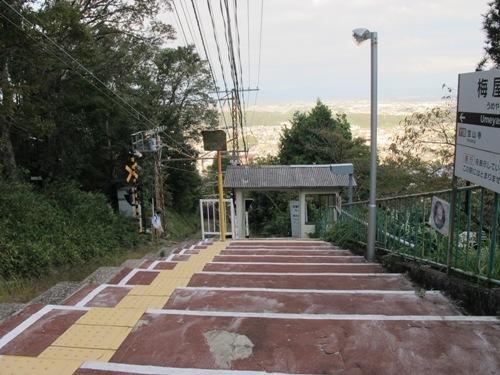 生駒山 (48)