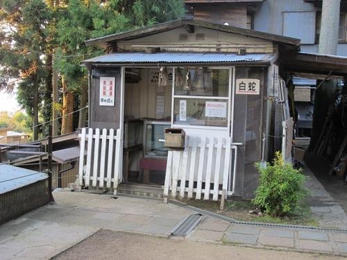 生駒山 (63)
