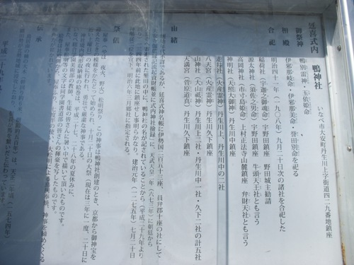 藤原岳 (62)