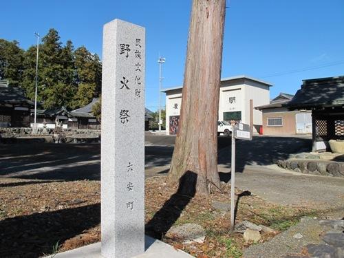 藤原岳 (63)