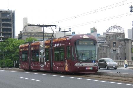LRT-Hiroshima_IMG_2027.jpg
