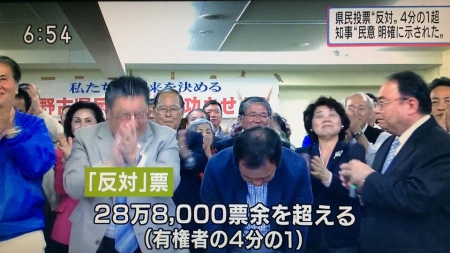 NHK-JOLK_20190225_Okinawa-02.jpg