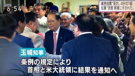 NHK-JOLK_20190225_Okinawa-03.jpg