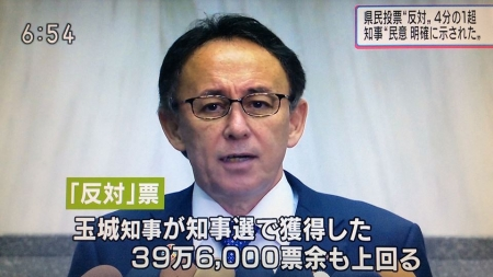 NHK-JOLK_20190225_Okinawa-04.jpg