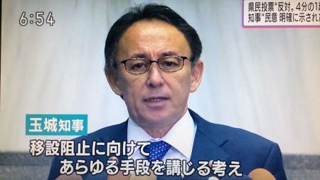 NHK-JOLK_20190225_Okinawa-o6.jpg