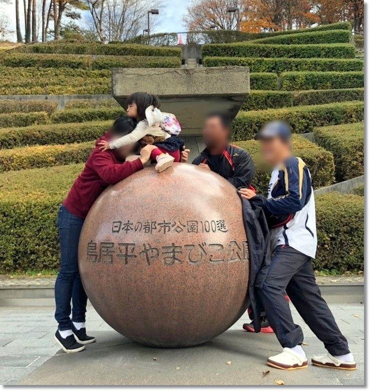 2018-11-04やまびこ公園_181117_0047