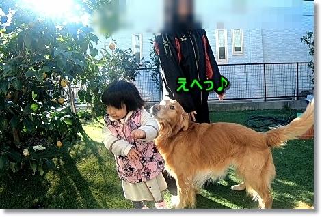 Snapshot8png.jpg