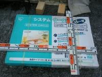 アイリス18サークルST-600T重箱石重箱石02