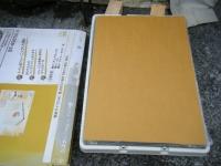 アイリス23サークルST-600TN重箱石04
