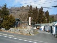 2019-02-08重箱石04