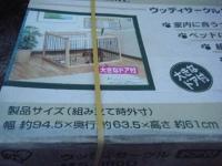 アイリス ペットプライム6ウッディサークル・ドア付02