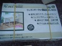 アイリス ペットプライム6ウッディサークル・ドア付01