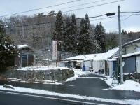 2019-02-12重箱石04