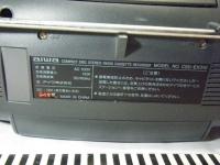 AIWA CSD-EX310重箱石15