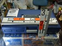 アイリス FC-550 重箱石06