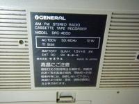GENERAL SRC-4000重箱石19