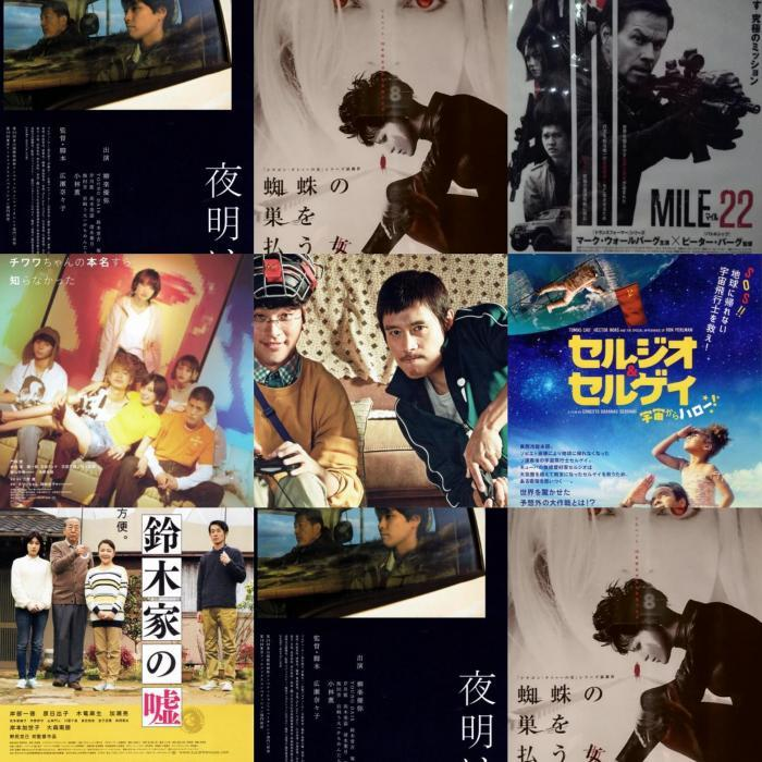 一月cinema