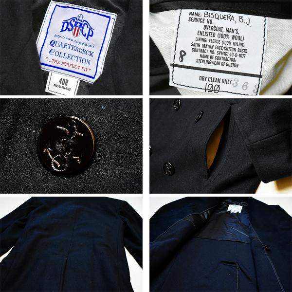 テーラードジャケット画像ウールブレザーコーデ@古着屋カチカチ