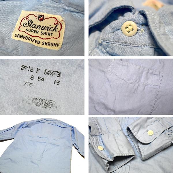 長袖ストライプシャツ画像@古着屋カチカチ (8)