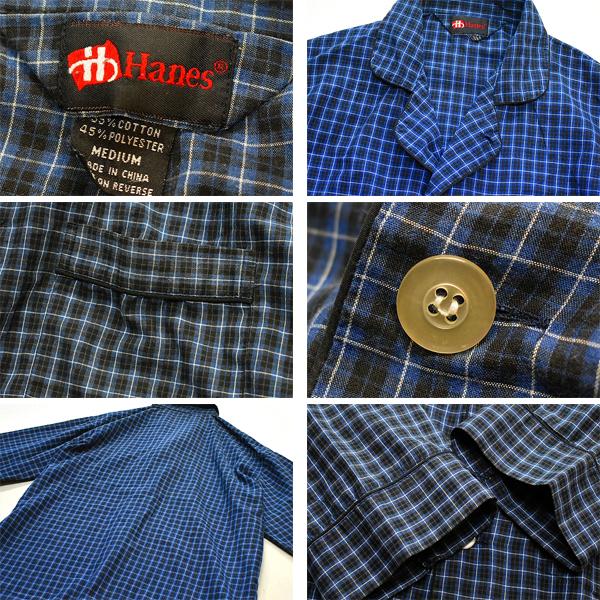 パジャマシャツUSEDカンフージャケット画像メンズレディースコーデ@古着屋カチカチ