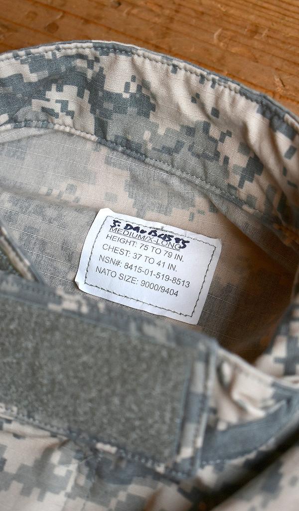 ユーロミリタリー軍物ジャケットEURO軍服メンズレディースコーデ古着屋カチカチ