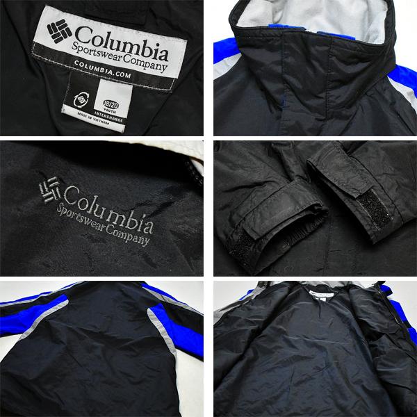 コロンビアColumbiaアウトドアジャケット画像メンズレディースコーデ@古着屋カチカチ