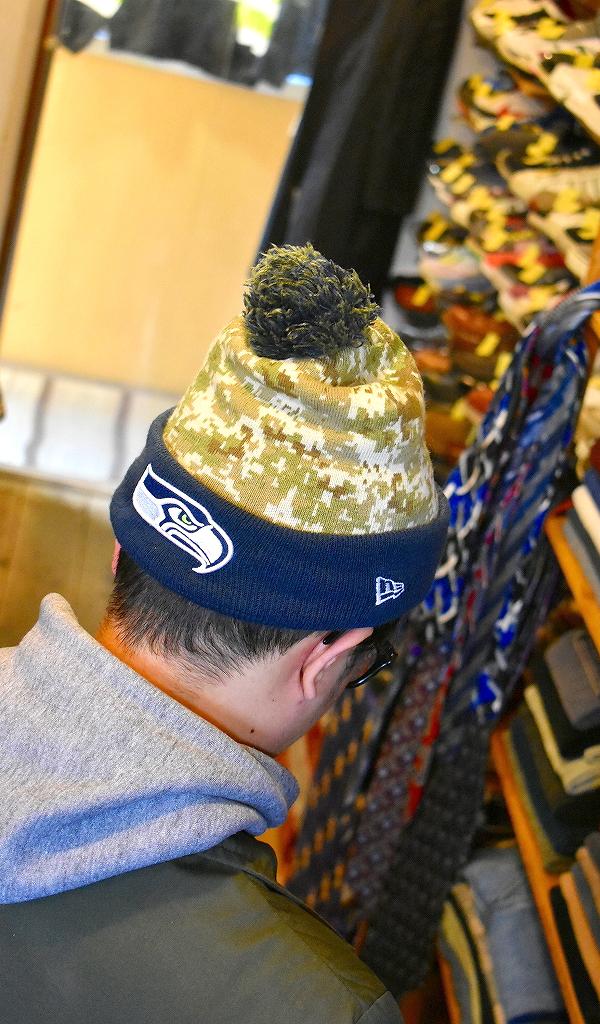 ニットキャップ帽子ニット帽ビーニー画像メンズレディースコーデ@古着屋カチカチ