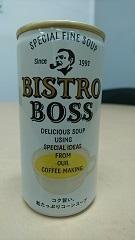 boss_0476.jpg