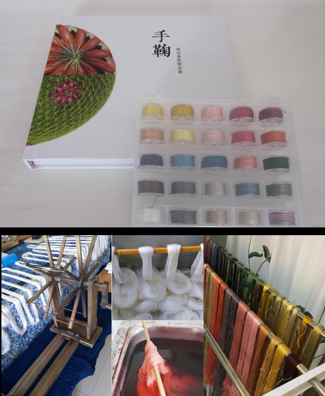 黄さん絹糸