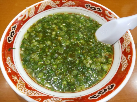 ねぎ中華 半麺