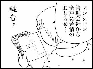 kfc01493-4