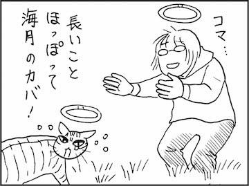 kfc01523-5