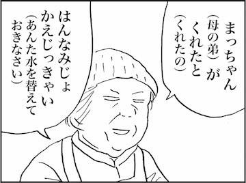 kfc01532-3