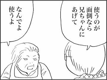 kfc01534-7