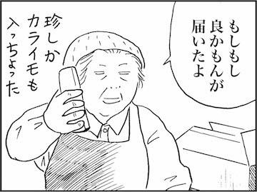 kfc01537-7